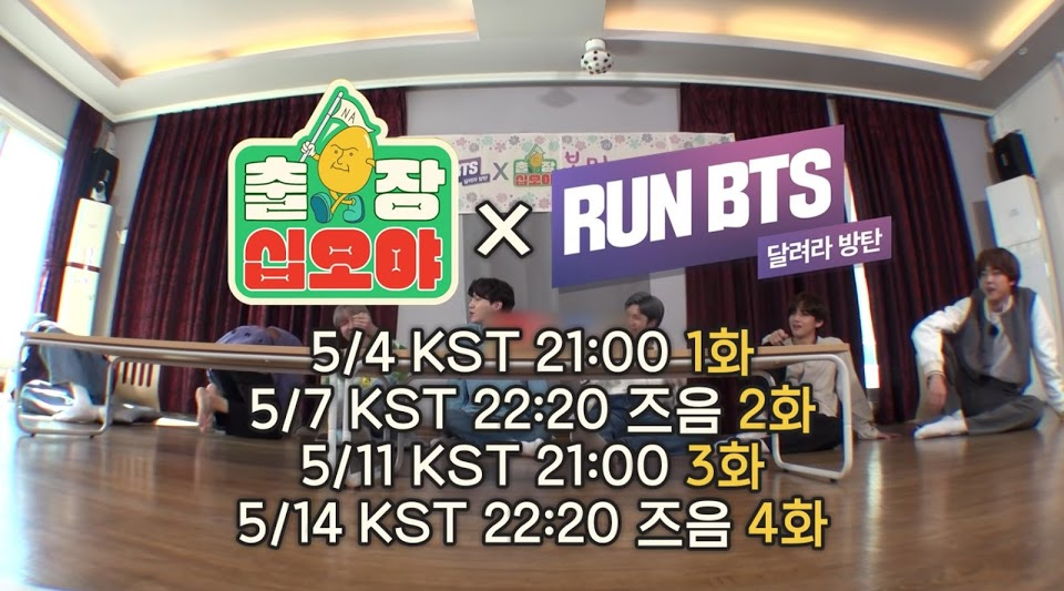 game caterers run bts